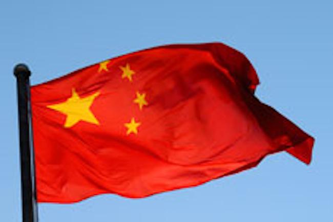 Enlarged China flag
